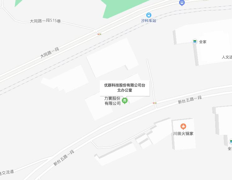 优群科技股份有限公司 - 台北办公室