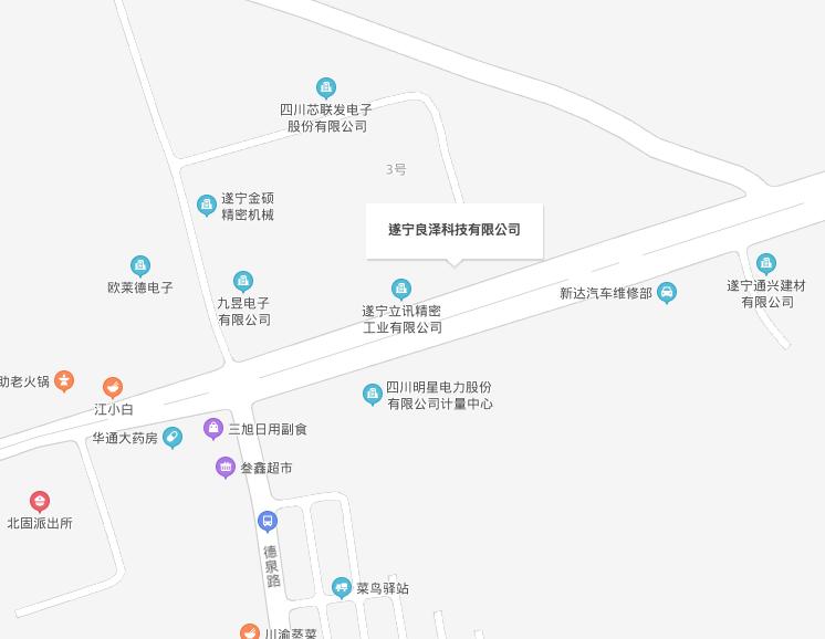 遂宁良泽科技有限公司 - 四川工厂
